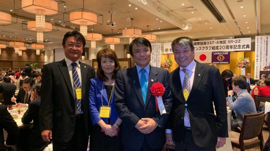 ちくご菜の花ライオンズ20周年記念参加